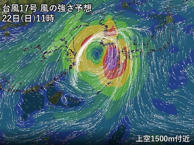 台風17号接近で窓ガラスが割れるリスク 事前にできる対策は?