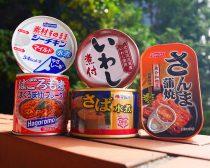 優秀すぎる魚の缶詰5種。美容にいいのはサバ缶だけじゃない