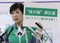東京で感染者が2日連続100人超え 国と都のコロナ対策の問題点