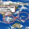日本に影響する台風はもう打ち止めか 大きな雲の塊は見られず