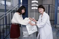 """沢口靖子、目を潤ませる!""""科捜研ファン""""の高校生の言葉に「感激しています」"""