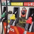 レギュラーガソリンが7週連続で値上がり 約9カ月半ぶりの高水準に