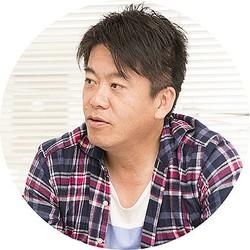 堀江貴文氏が主宰、行動を目的とする新しい高等学院「ゼロ高等学院」が2018年10月開校予定