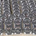 NVIDIA製グラフィックボード300枚を密輸 香港海関局が漁船から押収