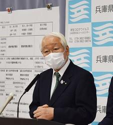 兵庫県・井戸知事がマスク会食は強制できないと発言すると、吉村知事は…(時事通信フォト)