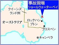 オスプレイ 豪沖墜落/普天間基地所属機で2件目/3人不明 捜索打ち切り
