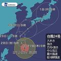 台風24号が日本列島を縦断へ 東海・関東は26日から激しい雷雨