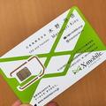 X-mobileの社長が画期的な製品を披露 名刺として使えるSIMカード