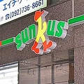 「サークルKサンクス」はあと2ヶ月ほどで見納めとなる(福岡市)
