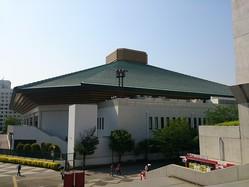 両国国技館