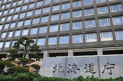 北海道庁=札幌市中央区