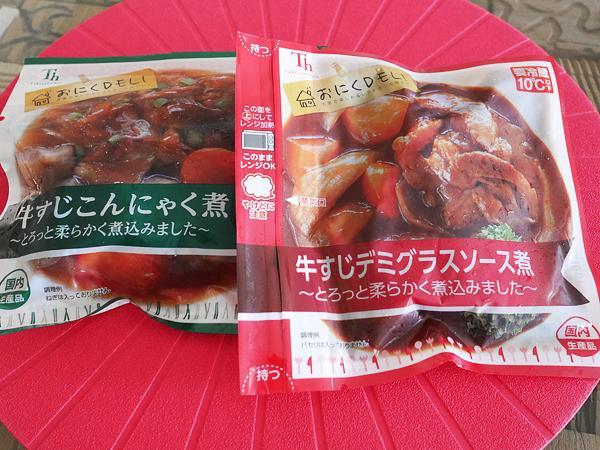 [画像] 「レトルト食品」の超・名品5つ。ぷるっぷる牛すじ、無印良品のカレーetc.