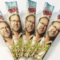 ニコラス・ケイジの「うまい棒」が登場 主演する映画の特別鑑賞券の特典