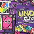 裏にもプリントが 突然ダークサイドが始まるゲーム「UNO FLIP」