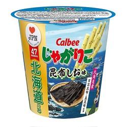カルビーの「じゃがりこ 昆布しお味」が2年半ぶりに「じゃがりこ」で復活し9道県で限定発売
