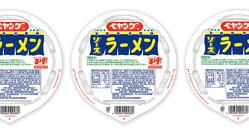 もはや焼きそばではない!ペヤングからソース味の「ペヤング ソースラーメン」新発売