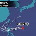 猛烈な台風26号 フィリピン上陸後は進路を変え南シナ海を北上か