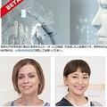 AI人物素材