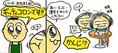 タイ生活で印象に残っている出来事を描いた漫画のカット=プカちゃん(phukachan)さん提供
