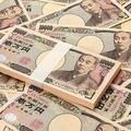 中居正広が毎月使うお金は5万円「外食では1000円」