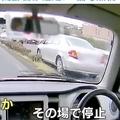 逆走後に信号無視して交差点進入 高齢ドライバーの無謀すぎる運転の瞬間