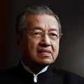 マレーシアのマハティール首相。 photo by Tasnim News Agency(CC BY 4.0)