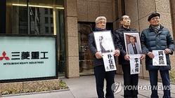 2月15日、三菱重工業本社を訪れた強制徴用被害者の遺族ら=(聯合ニュース)