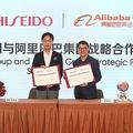 アリババが資生堂と世界初タッグ 新製品の開発などでメリット