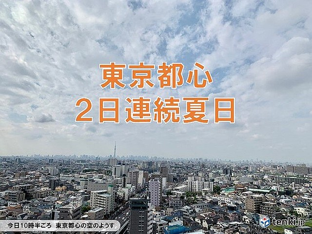 の 東京 夏 月 日 2