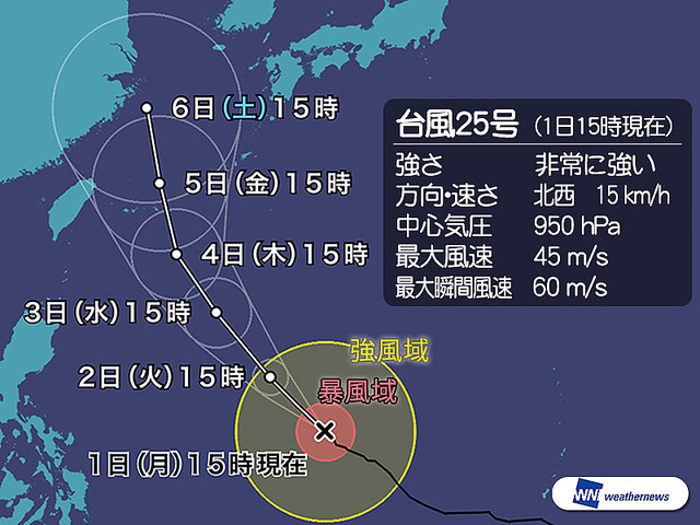 台風25号は非常に強い勢力に 台風24号よりさらに西寄りの進路か ...