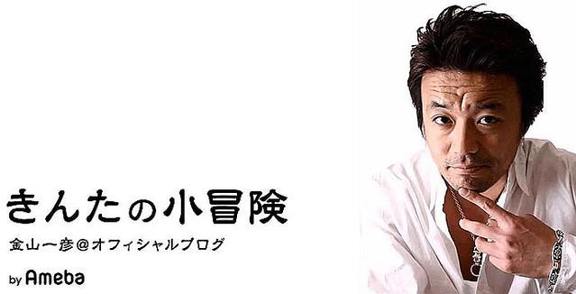 大渕 愛子 アンチ