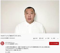 計算 Youtube 収益