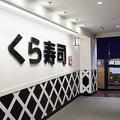 外食チェーンの海外進出 日本と現地仕様の理想の比率は「8:2」か
