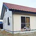 島根県美郷町の「若者定住住宅」実質住居を無償提供する制度の現在