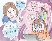 """月収10万の貧困女子、""""偽のエロい体験談を書く仕事""""を始めて時給に驚愕!"""