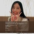 松井珠理奈の近影をSKE支配人が公開 笑顔でダブルピース