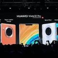 「HUAWEI Mate 30」と「Pro」を発表 Google Playサービス非搭載