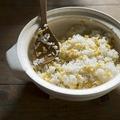 おいしいトウモロコシご飯の炊き方