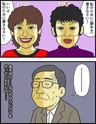 「やすらぎの郷」第1週。倉本聰が本気出しすぎてヤバイ、石坂浩二をリアル元妻と元カノが奪い合い