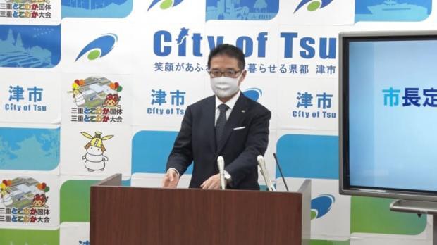 津市職員が自治会長に丸刈りや土下座で謝罪 「責任は私にある」と市長