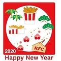 KFC「年賀はがき」無料クーポン