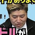 薬物疑惑で「元国民的アイドル」逮捕間近?久田将義氏&吉田豪氏が語る