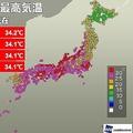 日本海側でフェーン現象が発生 北陸で気温上昇、新潟では37度予想