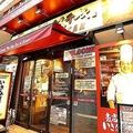 「いきなり!ステーキ」2020年中に74店閉店 不採算店を整理し立て直しへ