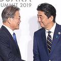 韓国の首脳の苦悩