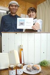石蔵ブックカフェを営む窪さん夫妻(鹿児島県南さつま市で)