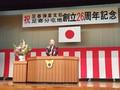 10月19日(土)ムネオ日記 - 鈴木宗男