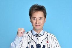 """中居正広、2013年のWBC台湾戦""""鳥谷の盗塁""""を語る!「行かないだろこれは…」"""