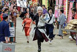 『銀魂2 掟は破るためにこそある』 (C) 空知英秋/集英社 (C) 2018 映画「銀魂2」製作委員会