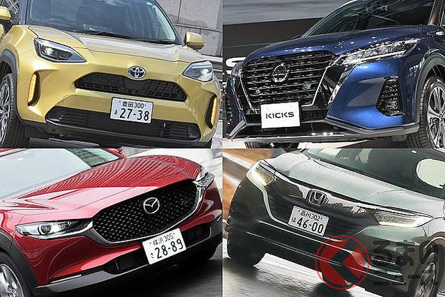 なぜ小型SUVは急増? 世界を巻き込むSUV人気 新興国需要が要因か